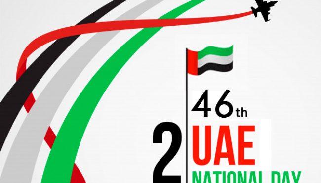 Happy UAE National Day